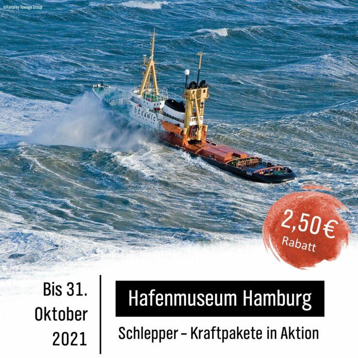 Schlepper - Kraftpakete in Aktion, Ausstellung im Hafenmuseum Hamburg